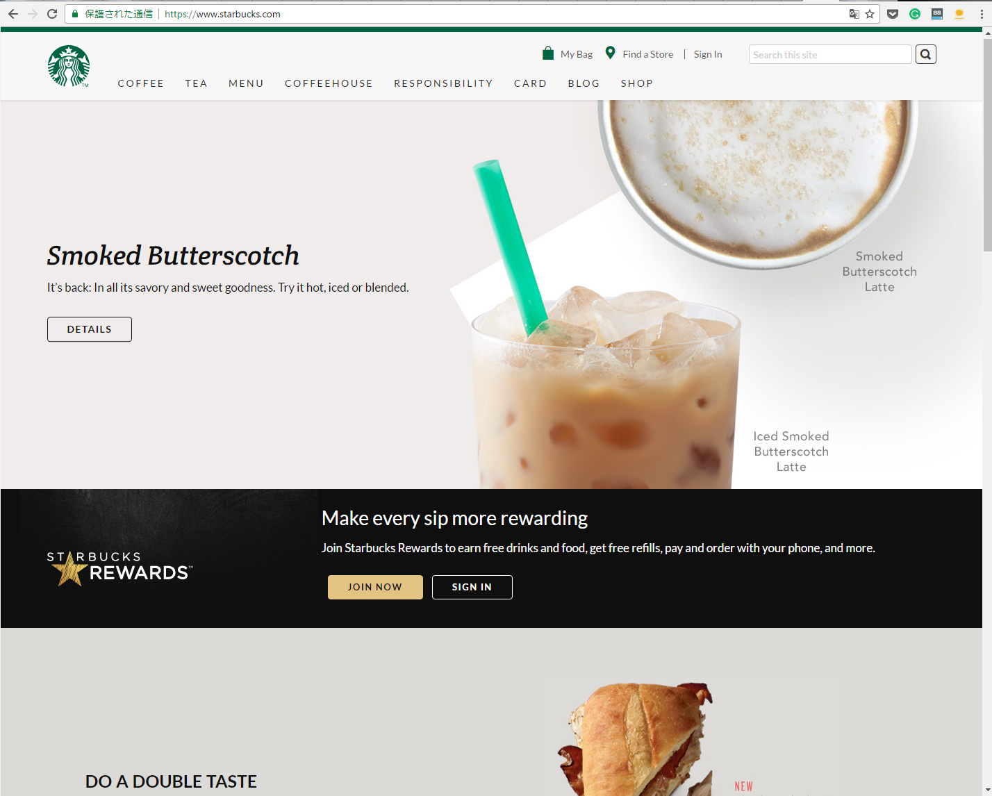 www.starbucks.com screen