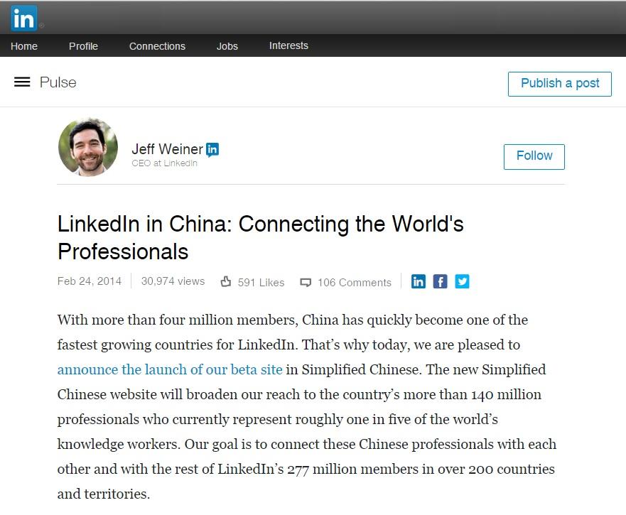 LinkedIn_Chinese_1