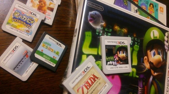 Nintendo_Games.jpg