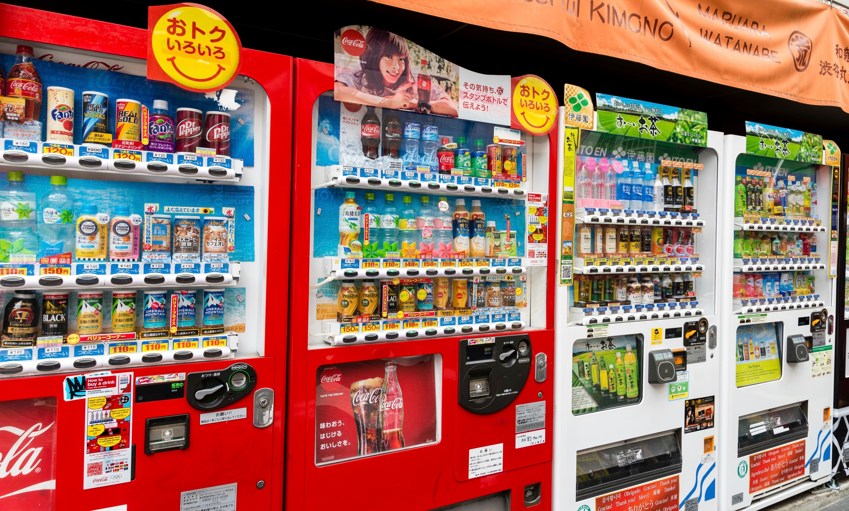 Vending_Machine_in_Japan.jpg