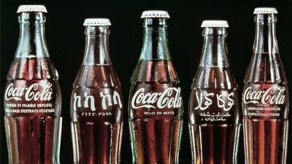 coca_cola_logo_transcreation