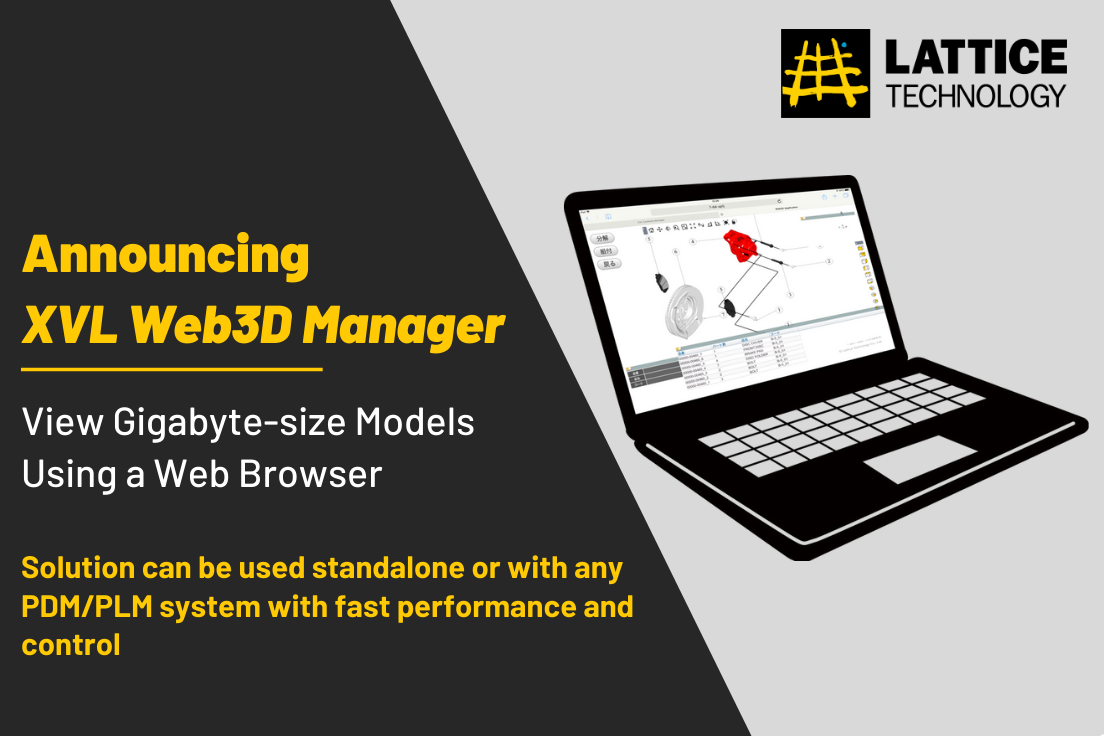 XVL Web3D Manager for Viewing Gigabyte-size CAD Models