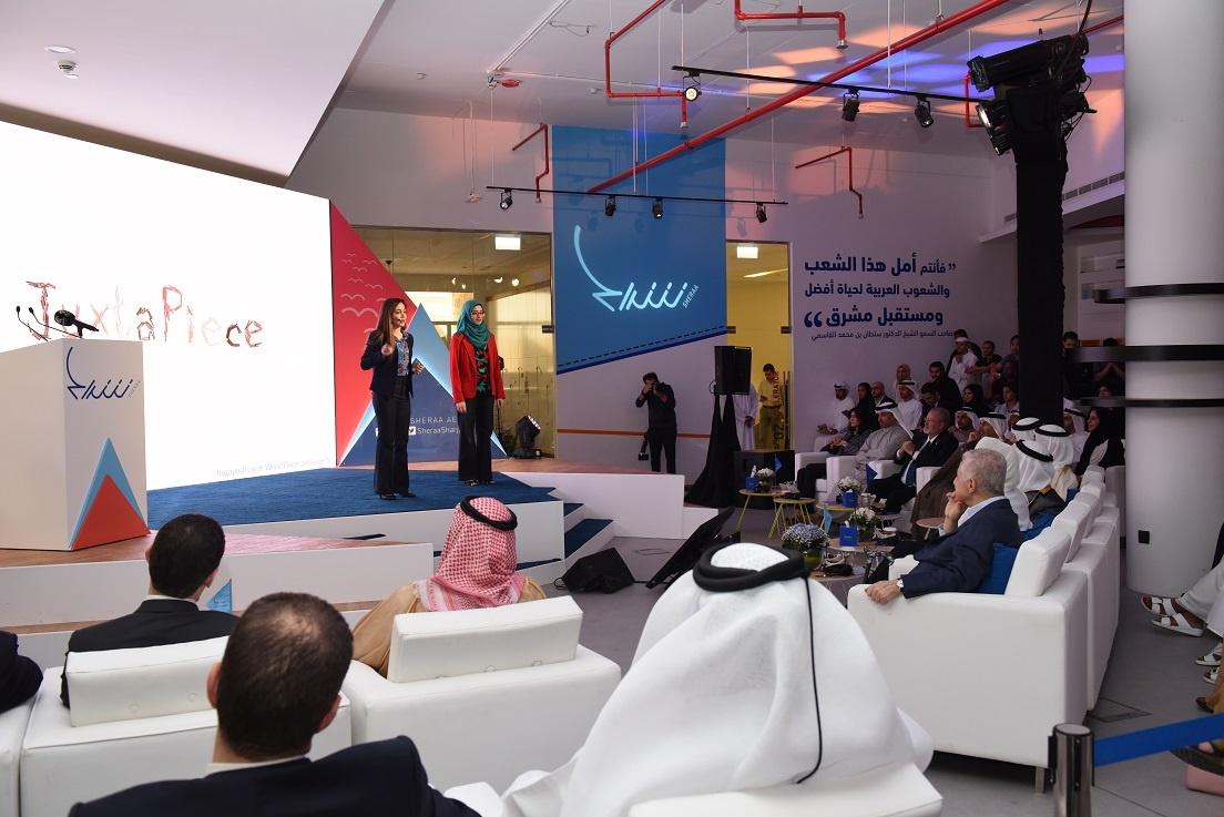 Sheraas Inaugural Showcase Day Held At AUS