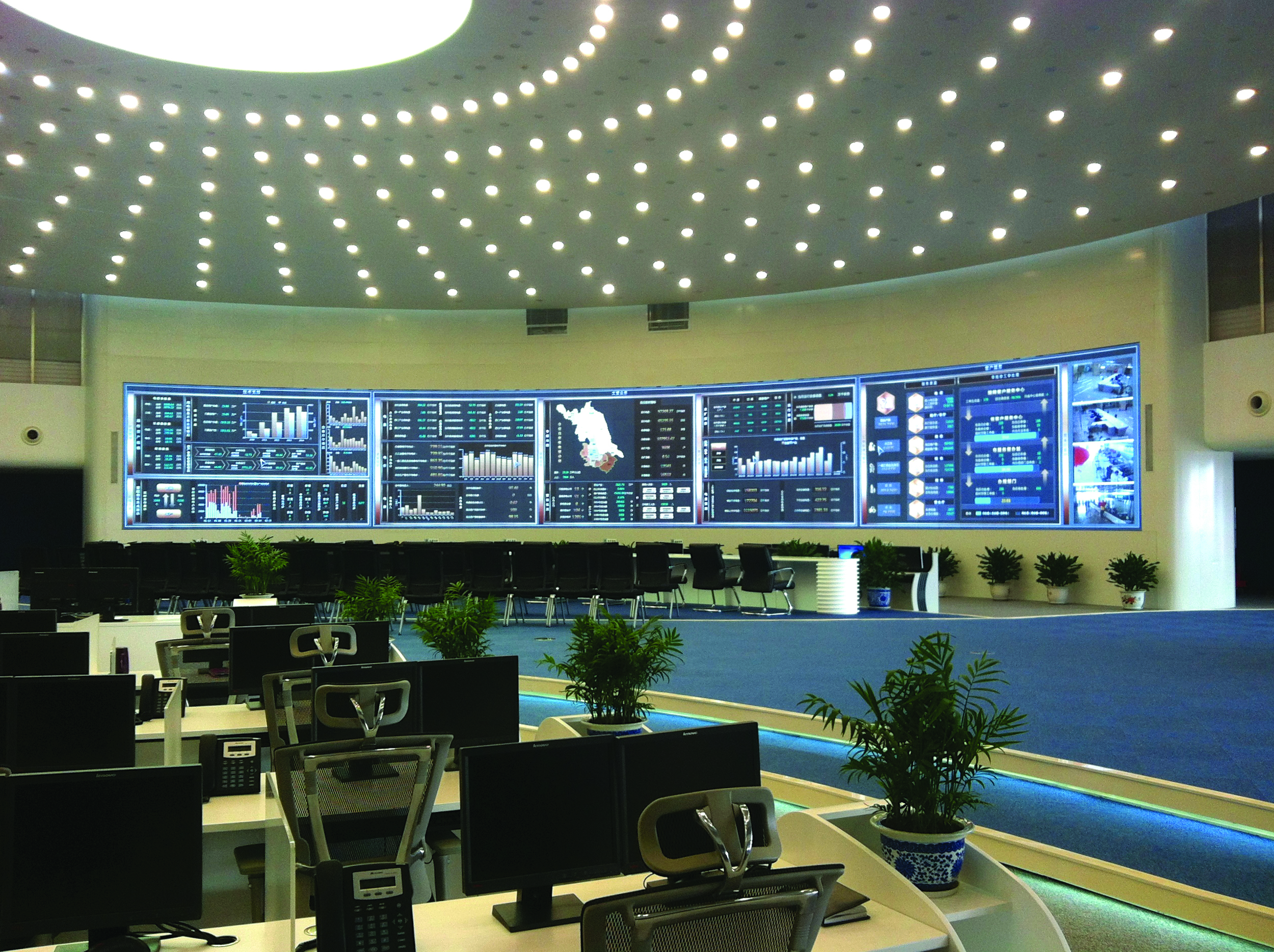 World's Largest Utilities Company Chooses Prysm Video Wall.