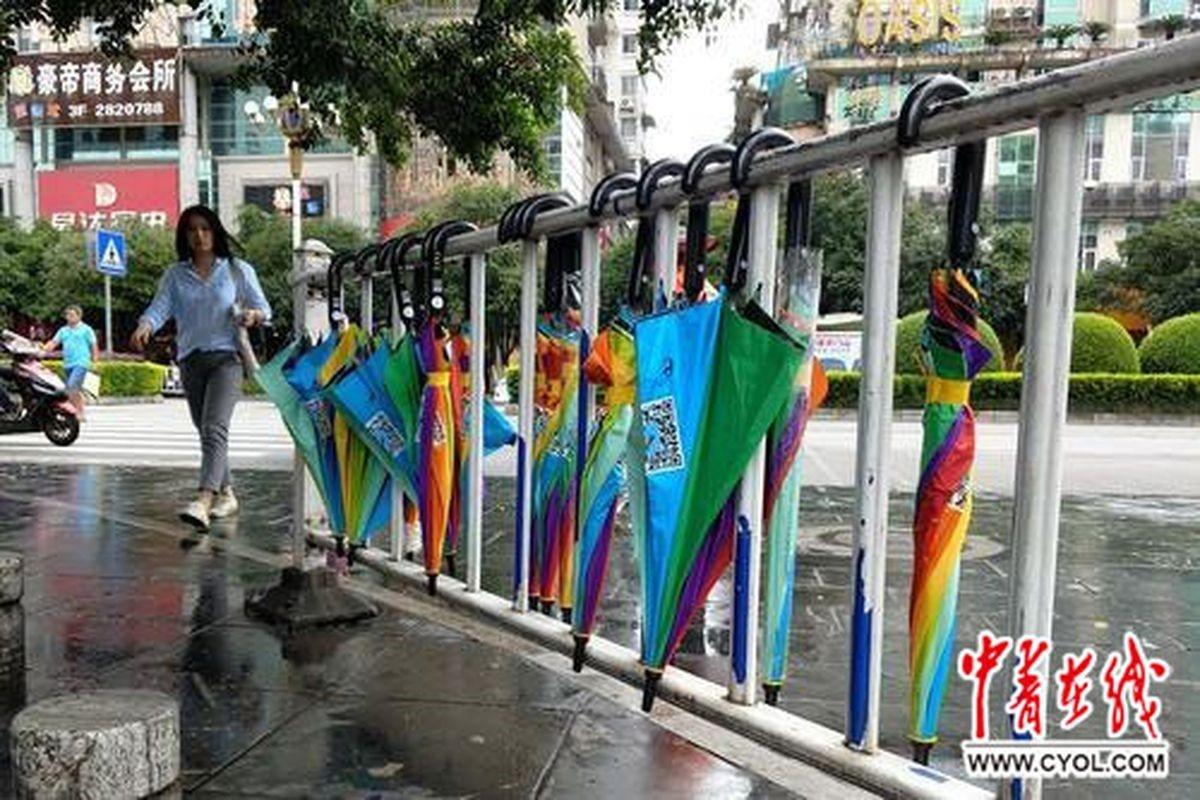 sharedeconomyumbrellacompany.jpg