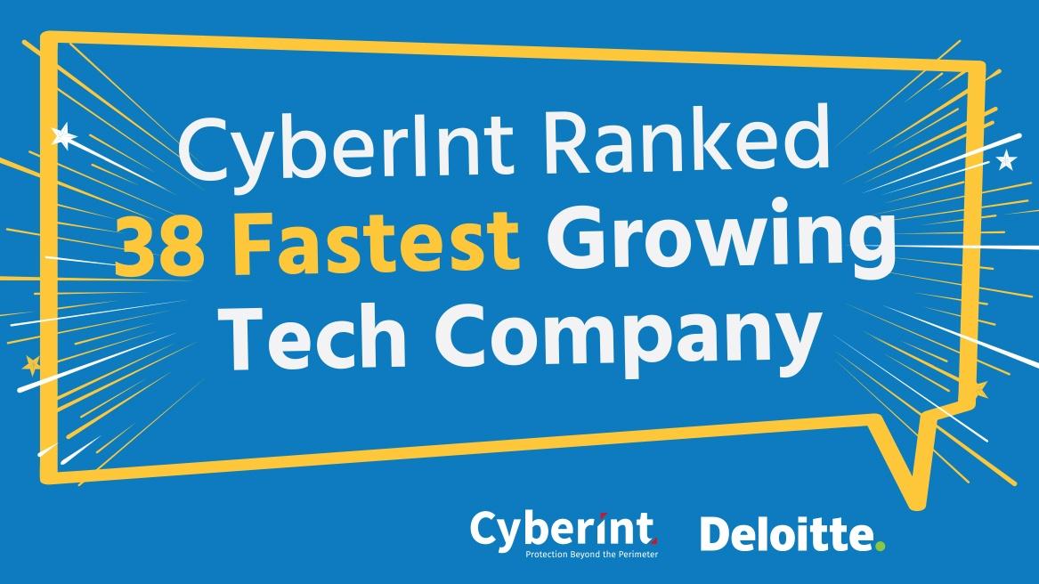 CyberInt Selected for the 2017 Deloitte Israel Technology Fast 50 List_blog.jpg