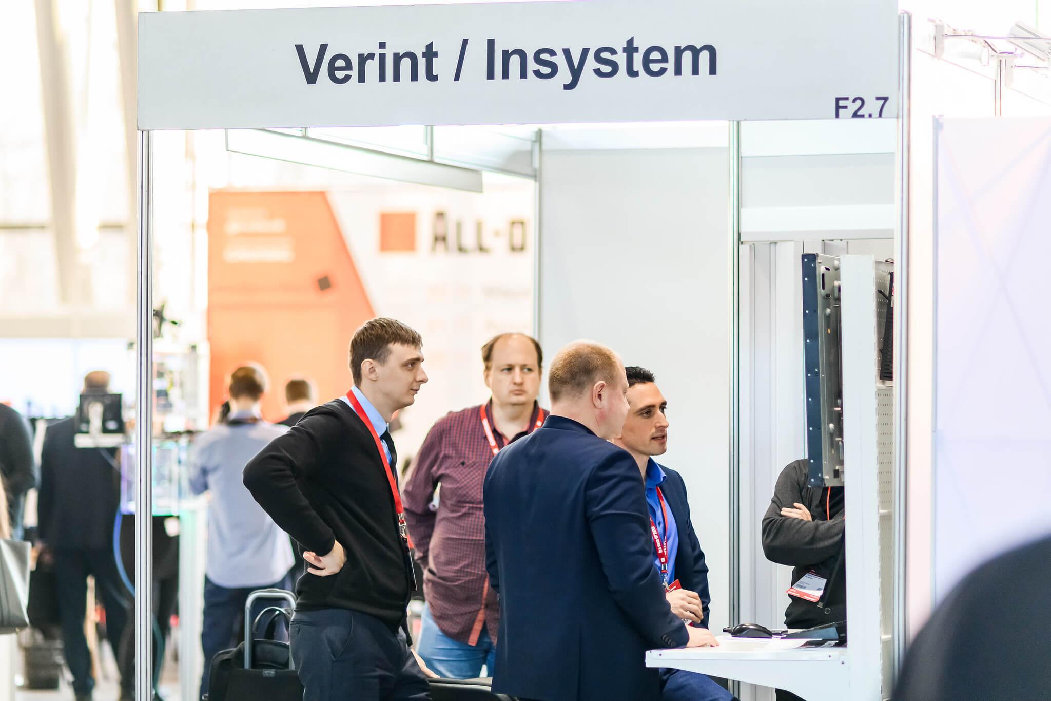 Verint Systems: All-over-IP –это и вправду не выставка, это что-то новое