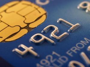 RMS_pharmacy_POS_credit_card_security_.jpg