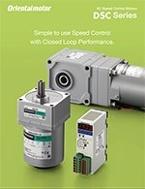 DSC Series AC Speed Control Motor & Controller
