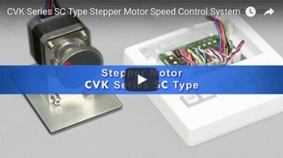 CVK-SC Series intro video