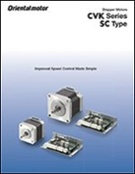 CVK-SC Series brochure cover