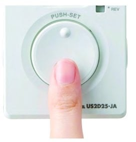 Push set speed dial on US2 controller
