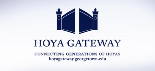Logo - Hoya Gateway