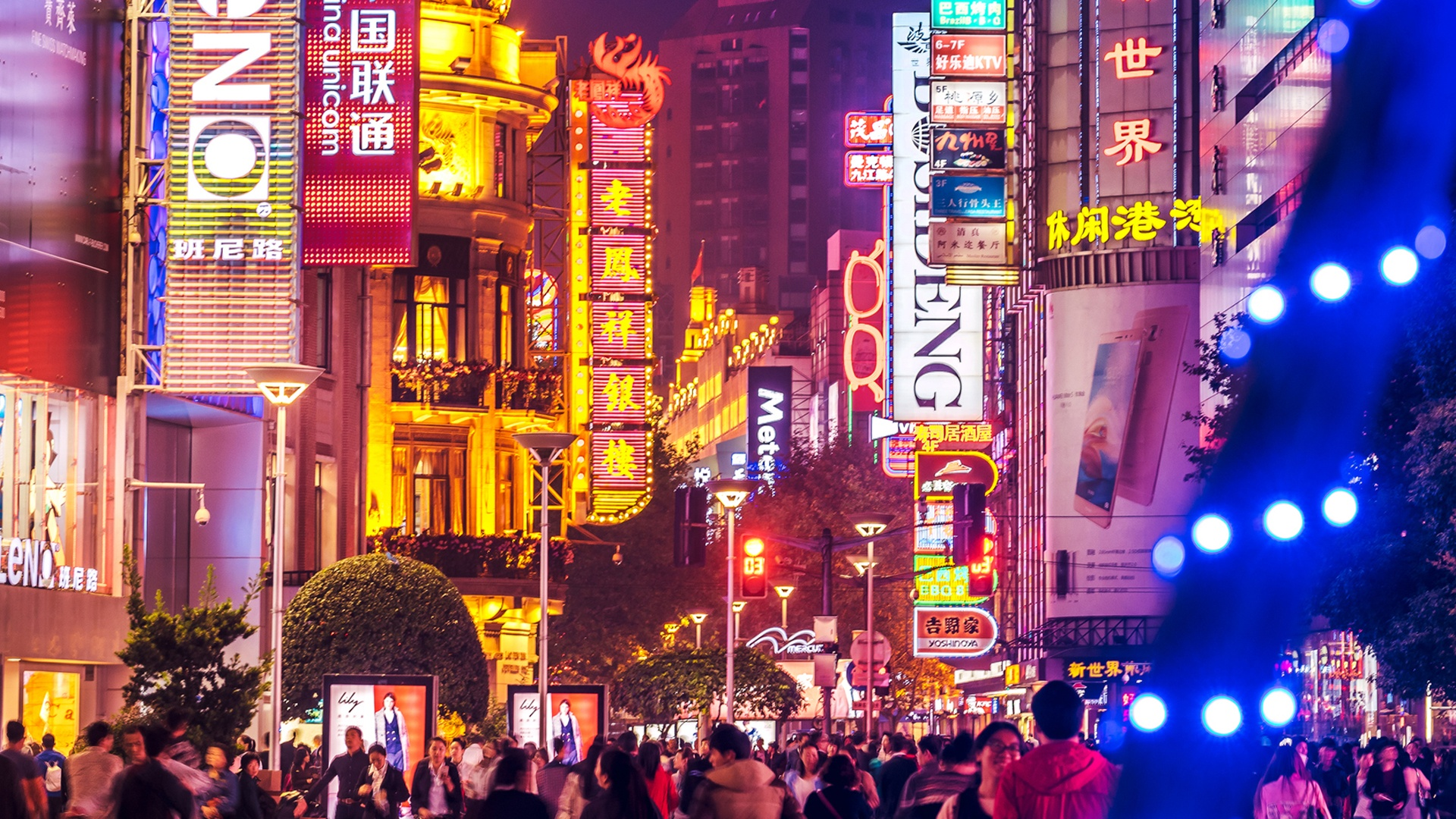 Driving customer conversion and engagement through WeChat marketing