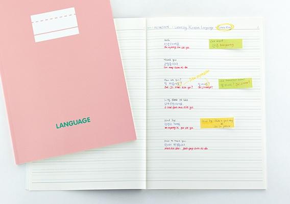 Language Learning Notebook.jpg