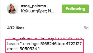 ecommerce influencer ASOS Paloma