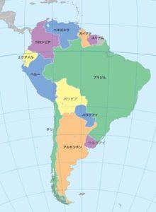 s_america_map