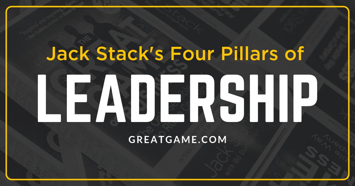 The Four Pillars of Leadership