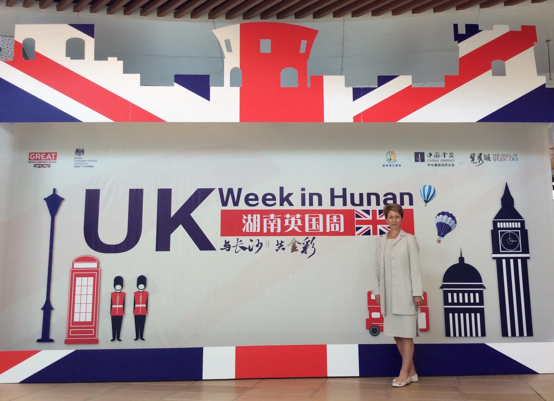 Professor Jayne Mitchell (DVC) representing BGU at 'UK Week in Hunan'
