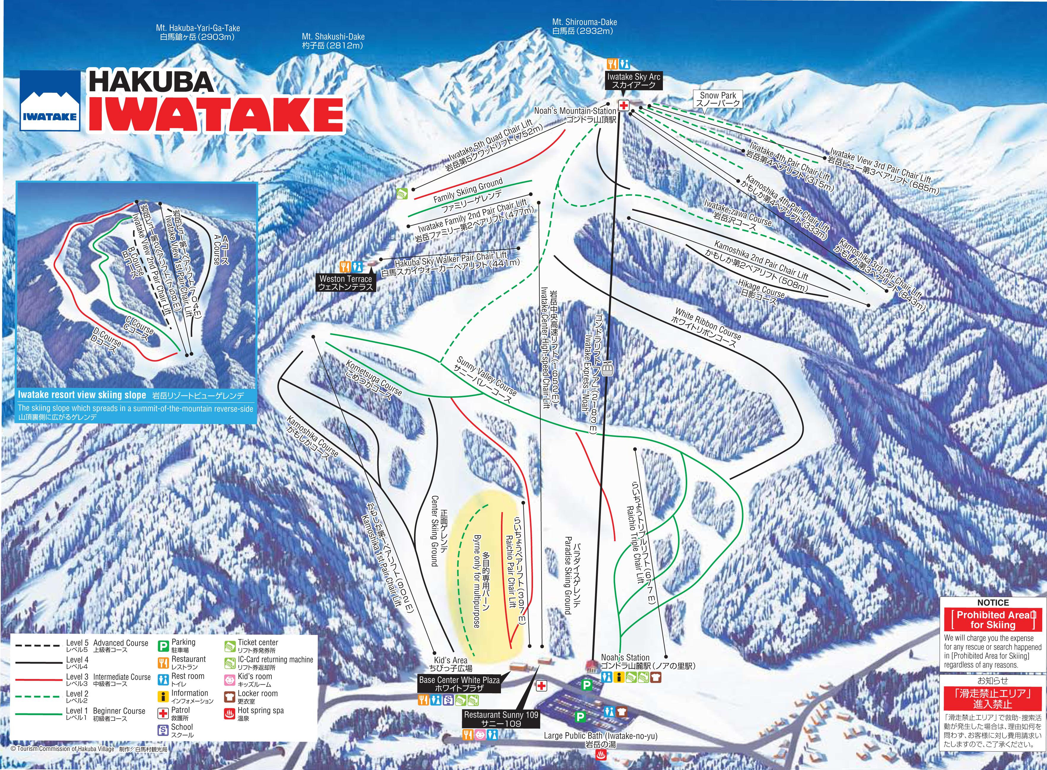 Iwatake-Trail-Map-1