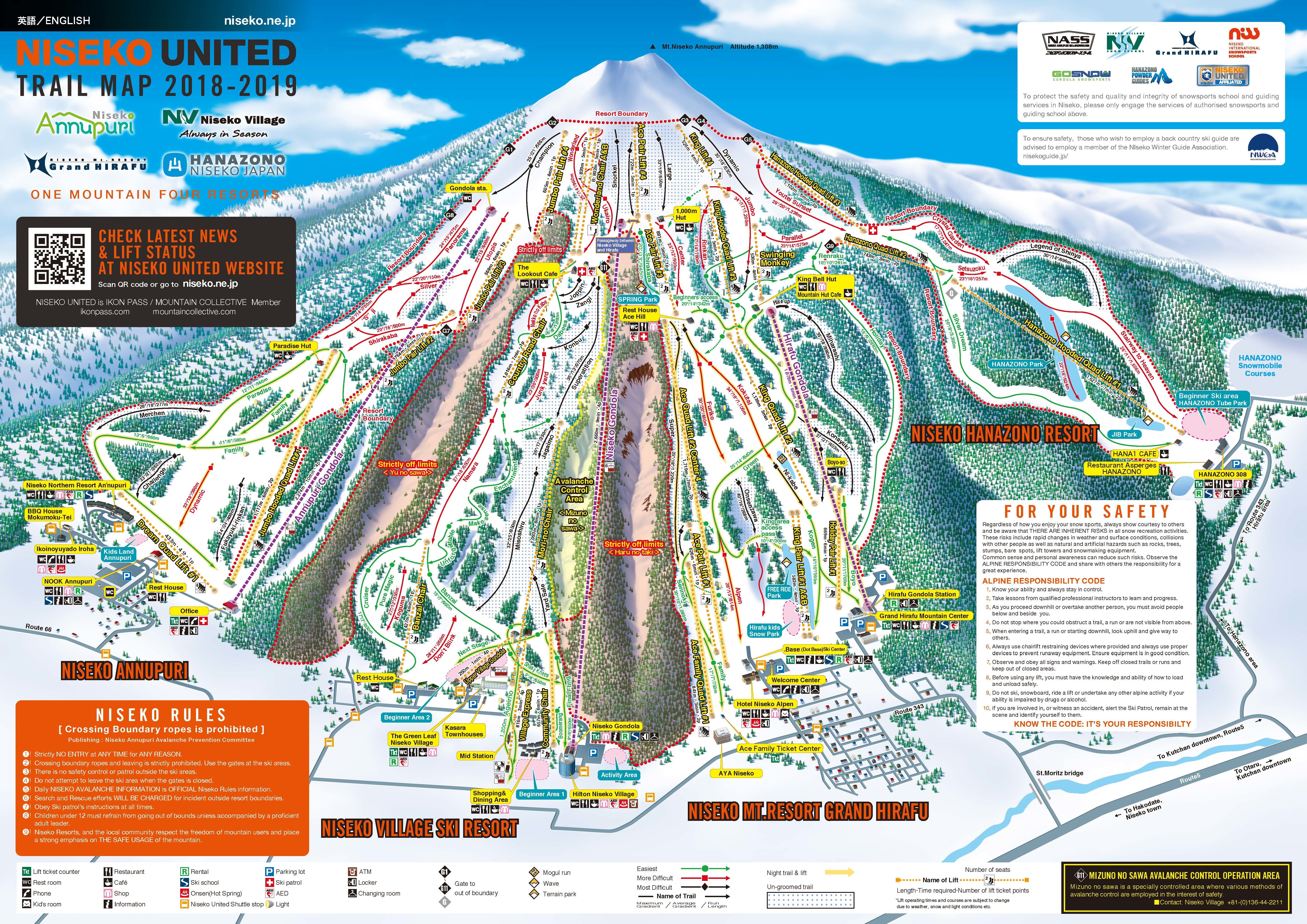 Winter-2018-19-Niseko-United-Map-EN-FRONT