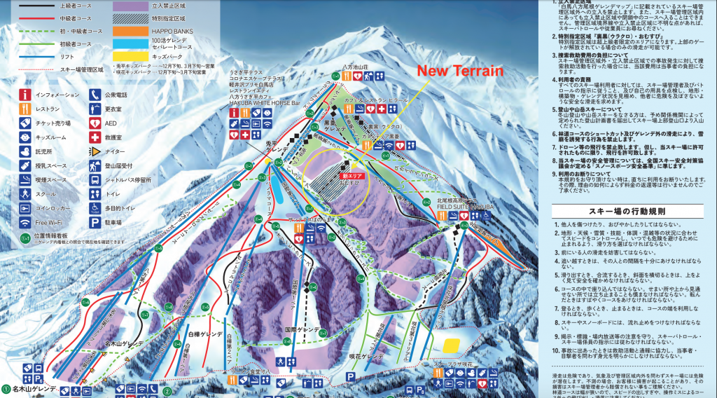 new-terrain-1024x568