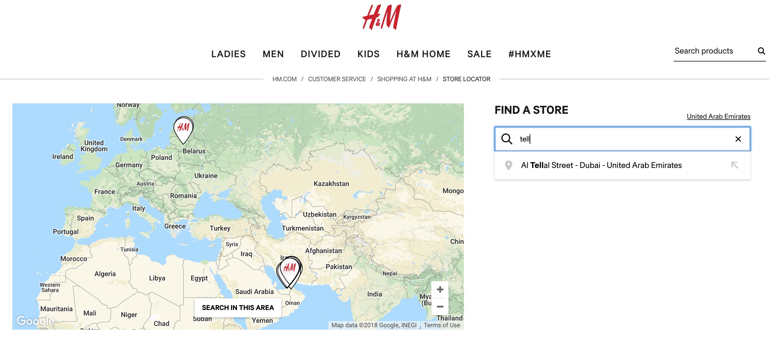 store-finder-best-practices-h&m