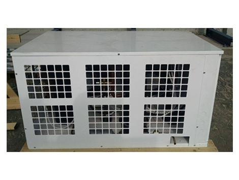 Unidades Condensadoras KHOZ/KHIZ (1 – 5 HP) - Equipos de Refrigeración Industrial