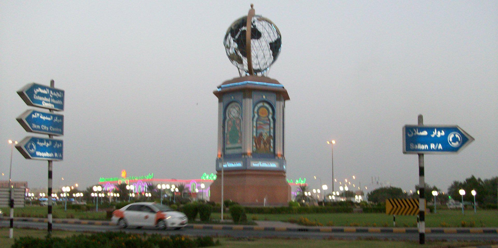 Oman 4.png