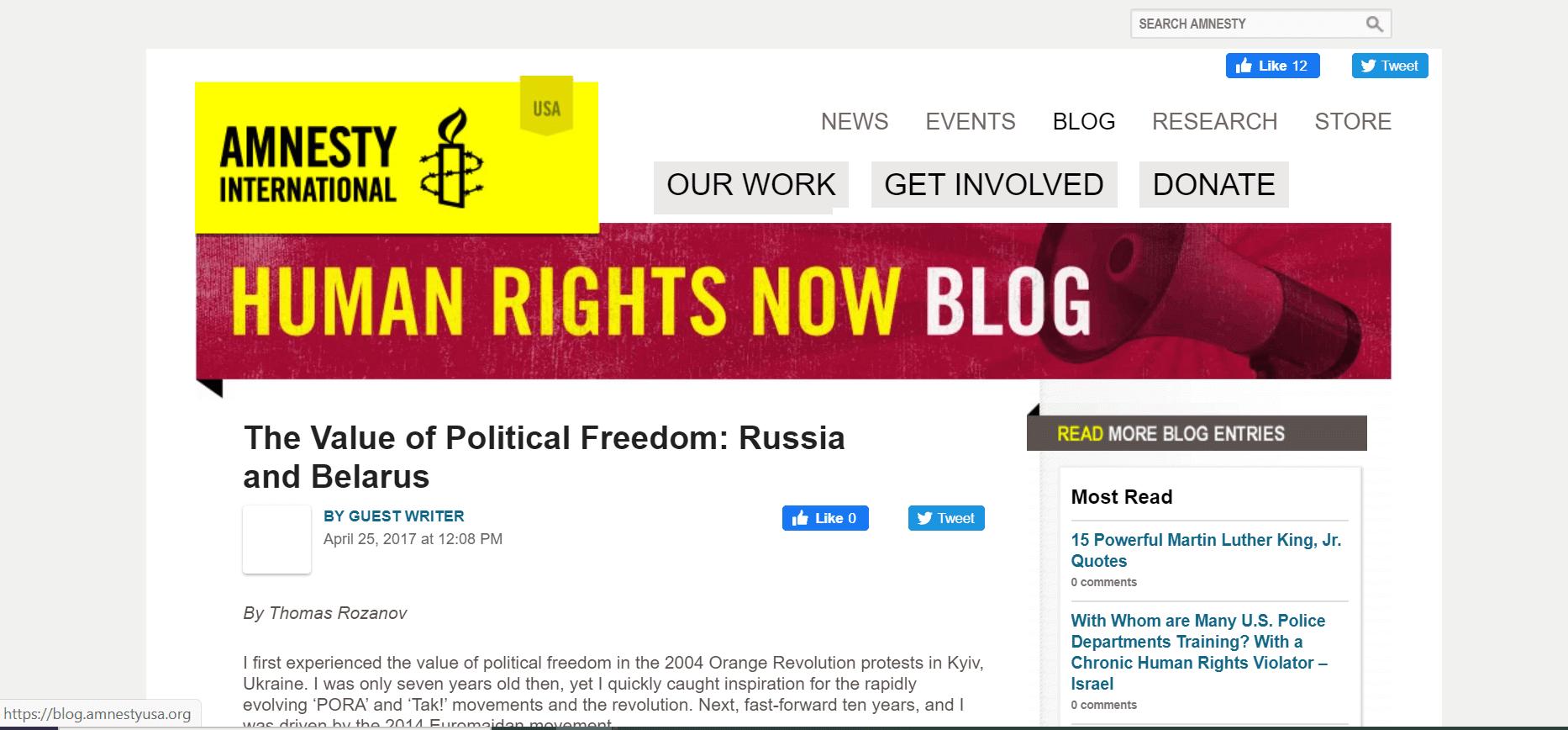 Blog_Article_Images-nonprofit-blogs-amnesty