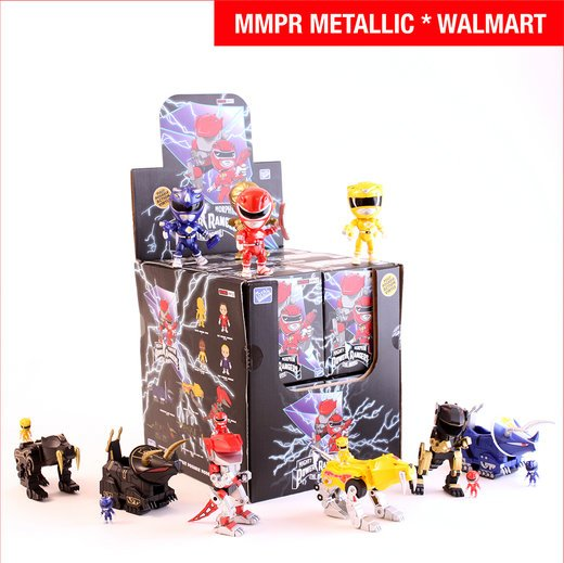 mmpr2-metallic-packout-walmart