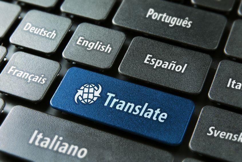DigitalGenius Language Support