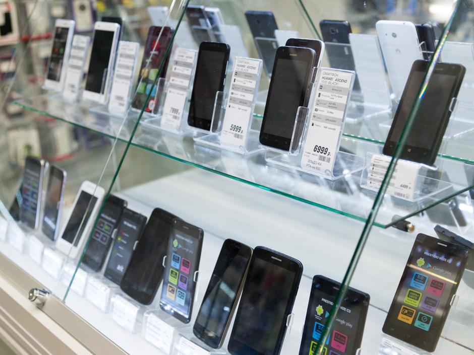 Интернет Магазины Продажи Телефонов Мобильных
