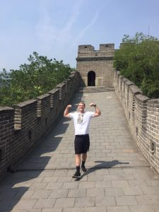 Intern Great Wall