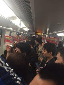 metro traffic shanghai