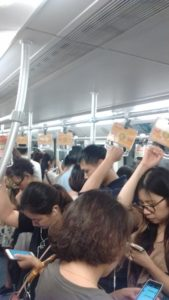 subway in china
