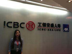 Finance intern China