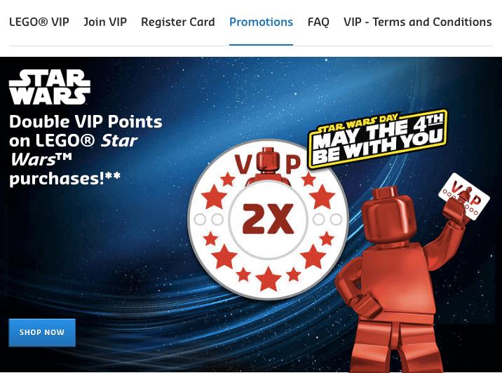 LEGO VIP program rewards email