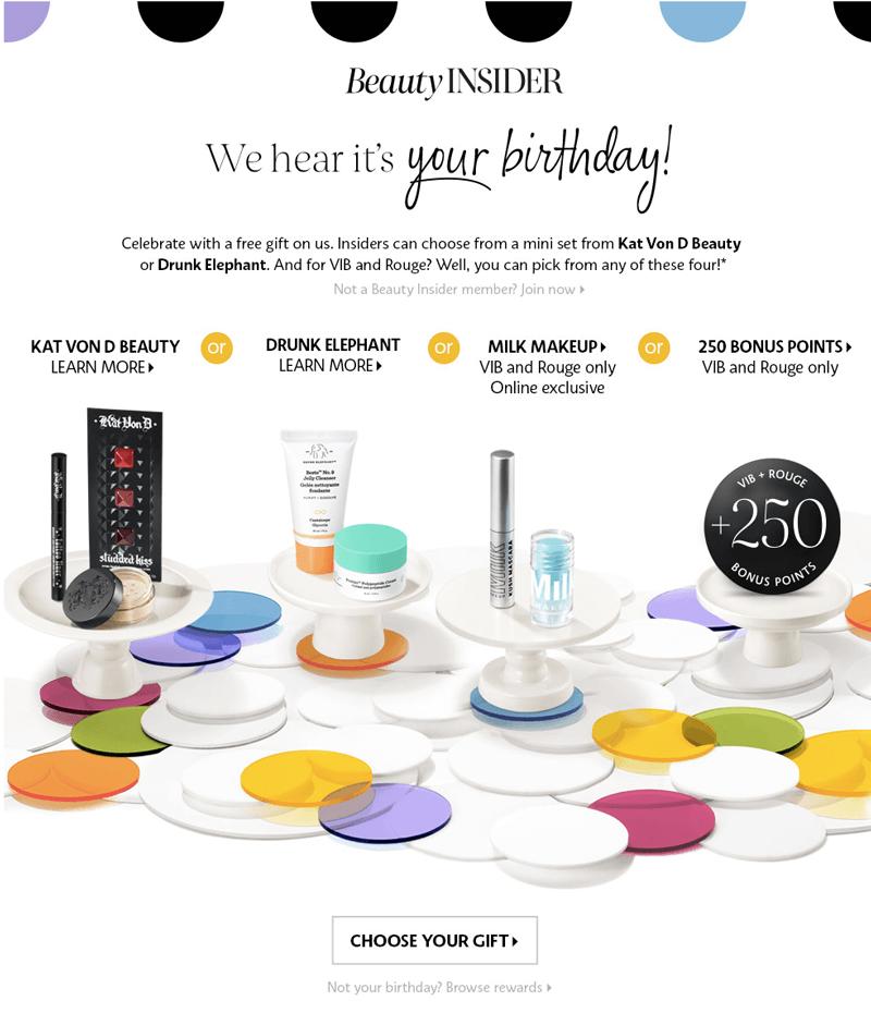 Sephora birthday rewards landing page