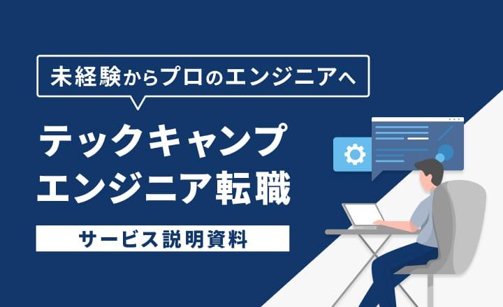 Service materials ebook