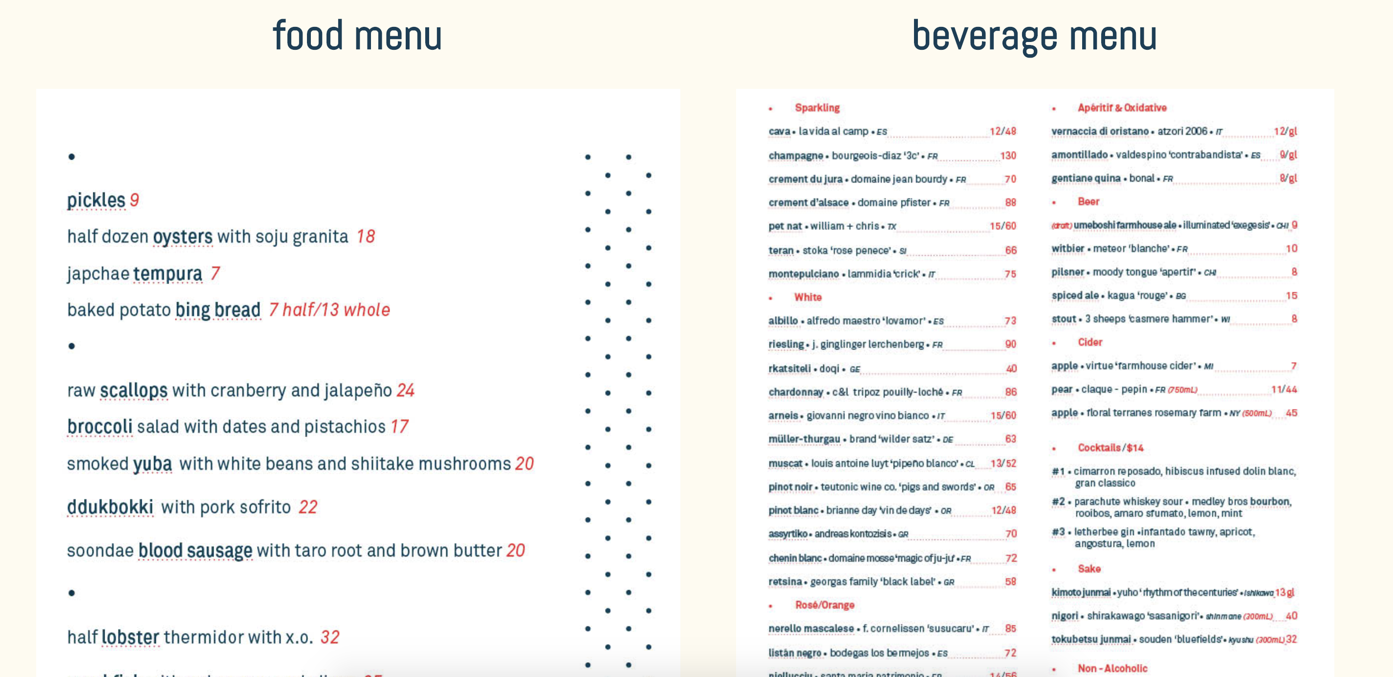 restaurant website examples