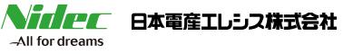 日本電産エレシス株式会社