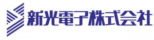 新光電子株式会社