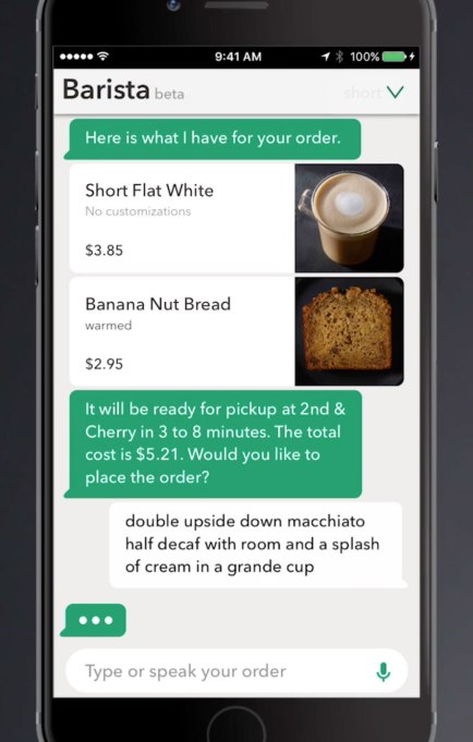 My Starbucks App