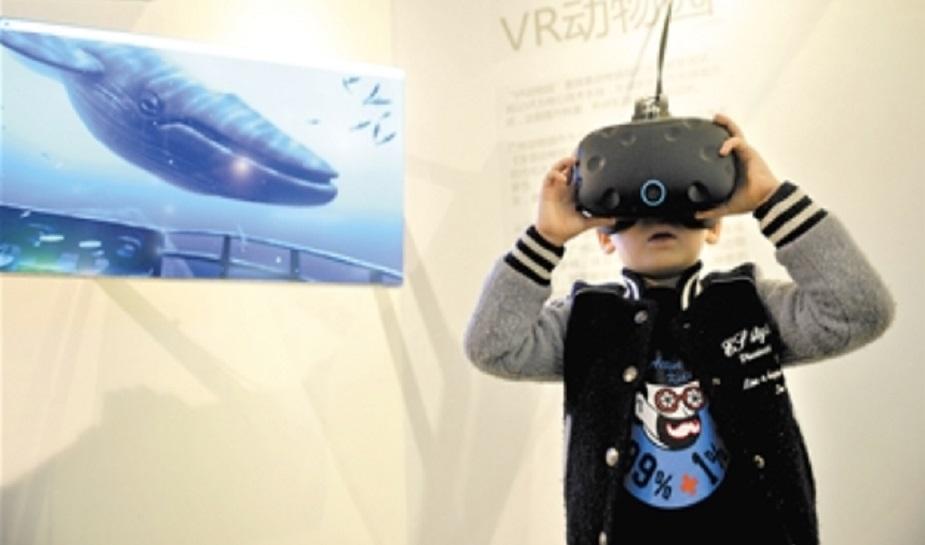China VR zoo 3.jpg