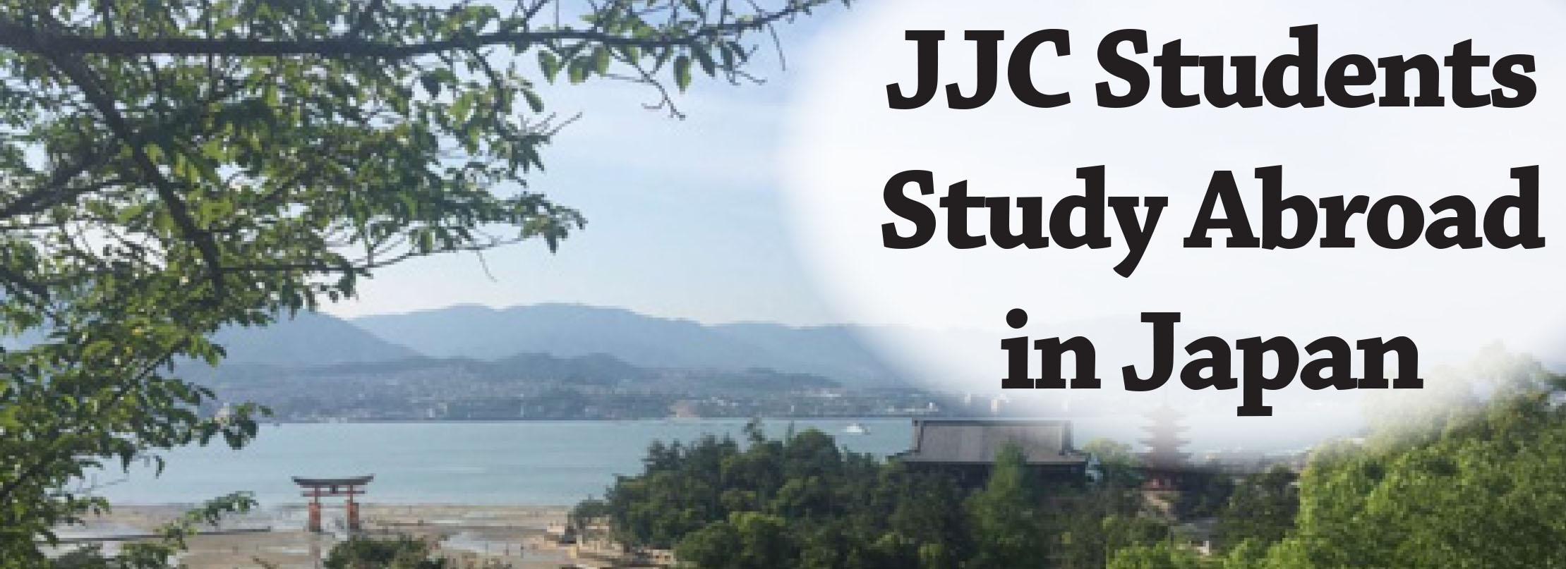 Study Abroad Japan   CET Academic Programs