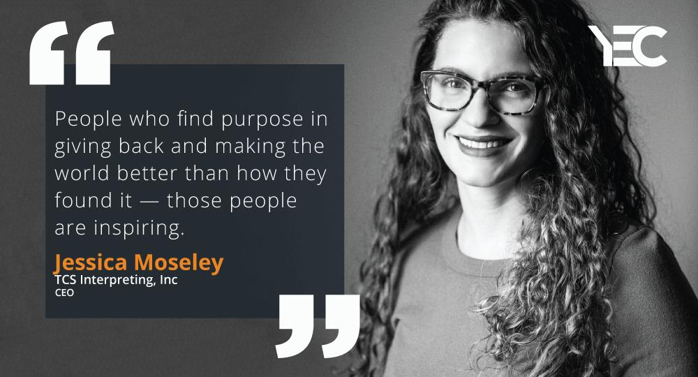 Spotlight: Jessica Moseley