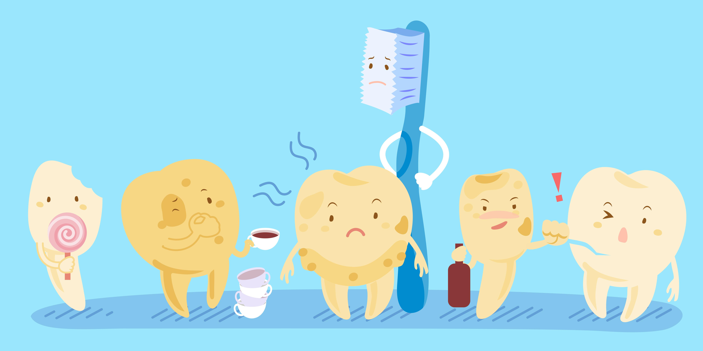 ฟันเหลือง