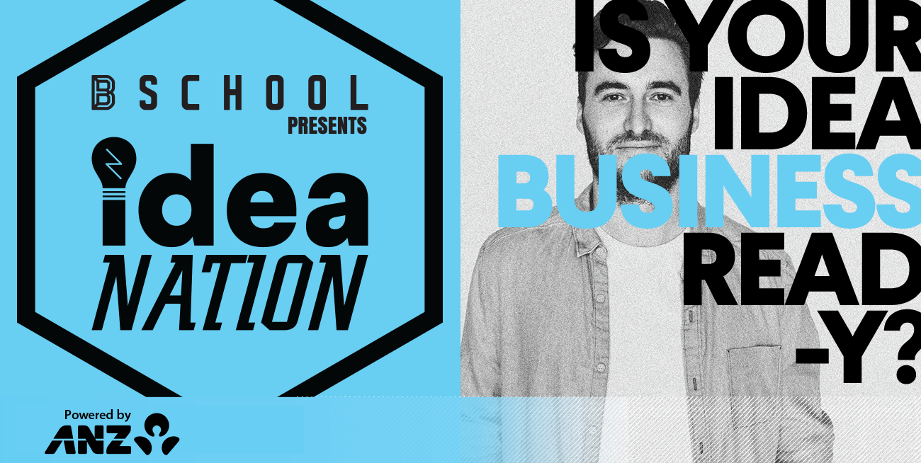 BSchool Idea Nation 2016