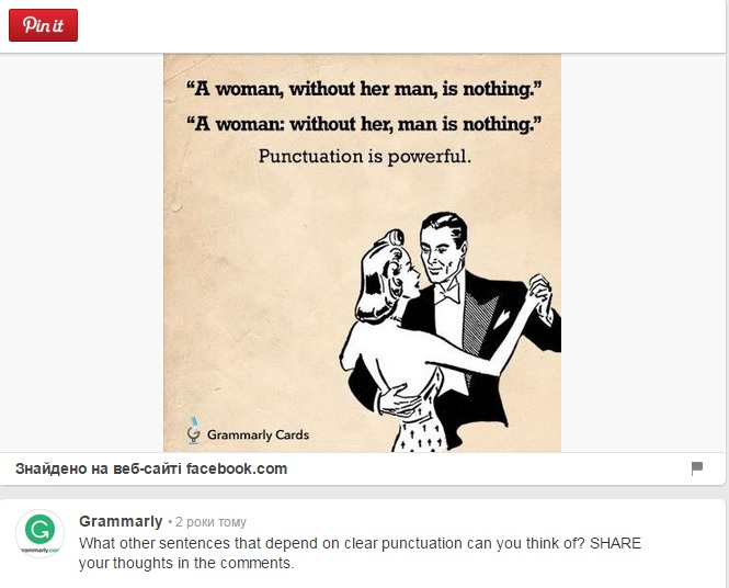 Visual Content Marketing: Grammarly Cards